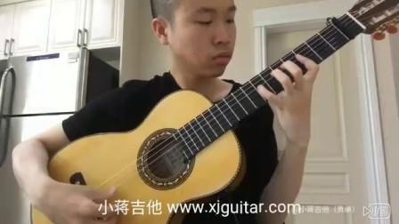 小蒋吉他 布鲁利亚斯舞曲 枫木白松虫胶漆
