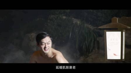 乐湾国际温泉