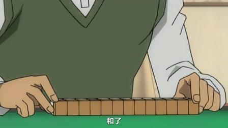 名侦探柯南M13特典 新一与兰~麻将牌与七夕的回忆