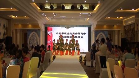 现场直播:北京晋城企业商会旗袍会第五期结业汇报演出[江改银报道]M2U05101