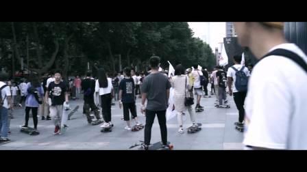 世界滑板日 南京站 6月23日 一起来滑:抢回街道
