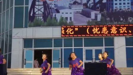 哈密三道岭  安全生产月歌舞表演片段