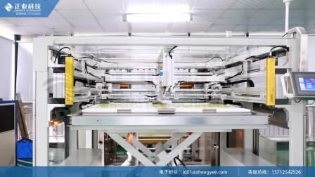 半固化片自动收料机SL1000