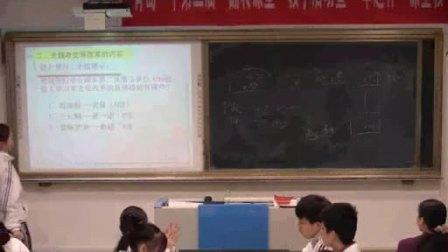 山东赵老师:北魏孝文帝改革与民族融合【岳麓版】