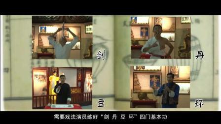 《天津戏法》戏法名家马国良亲传弟子------郭玉文