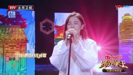 """我在20180623期 : 宁静卢靖姗变""""暗黑系""""截了一段小视频"""