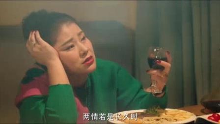 我在二龙湖爱情故事 07截取了一段小视频