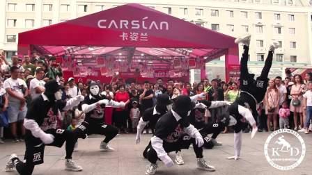 哈尔滨假面舞团 街舞演出 假面舞客