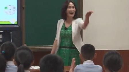 人教版小学五年级数学下册4分数的意义和性质真分数和假分数-王老师优质公开课(配视频课件教案)