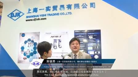 2018慕尼黑上海电子生产设备展(productronica China 2018)——展会回顾