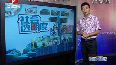 灭蟑螂创意广告被误当征婚广告 100723 超级新闻场