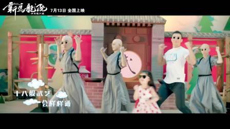 电影推广 MV