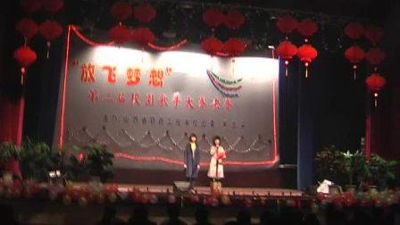 山西省铁路工程学校第二届歌手大赛3