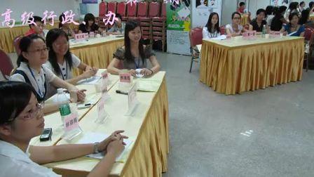 广东清远礼仪协会 第一期高级行政、办公室接待礼仪培训班电子相册