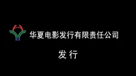 电影《波斯王子:时之刃》预告片