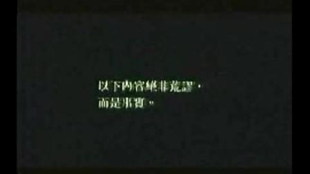 電影 晚九朝五 預告片