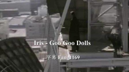 (中英字幕)美国电影《天使之城》忧伤插曲Goo Goo Dolls-Iris