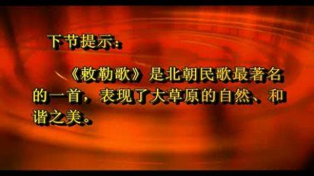 """(徐公持)""""风吹草低见牛羊""""(上)"""