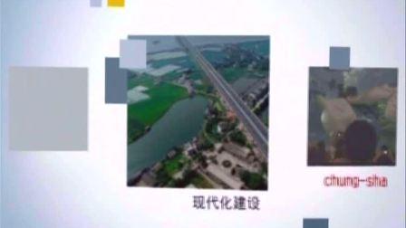 2008年中国最具幸福感城市颁奖典礼B