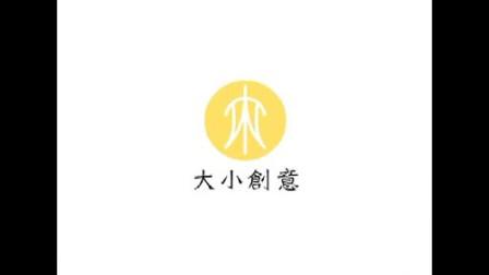 姚大师第七堂:实体与虚拟行销5-2.flv
