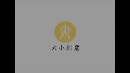 姚大师第七堂:实体与虚拟行销5-1.flv