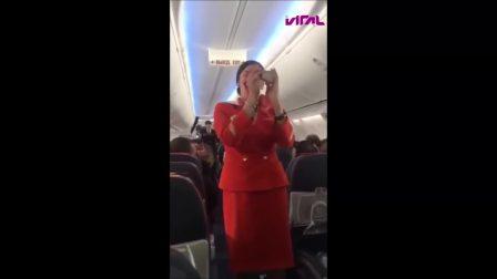 当整个航班塞满了球迷,空姐也无奈......(三)