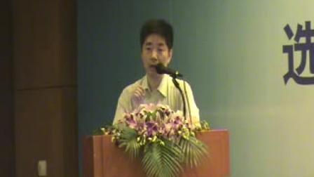 中国证券经纪人协作网上海国泰君安会议视频(三)——2010年8月21日