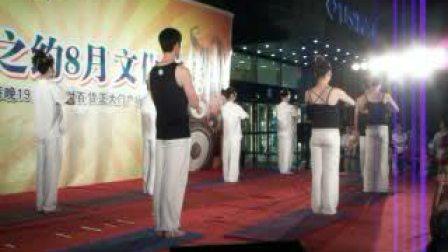 亚太瑜伽联盟瑜伽教练培训班学员集体体位展示(瑜伽视频)