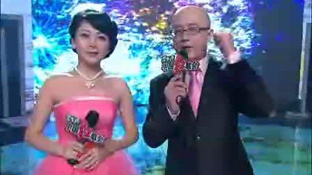 2010中国红歌会5进3(一)