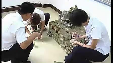 超牛的零钱哥哥www.cs3g.com.cn