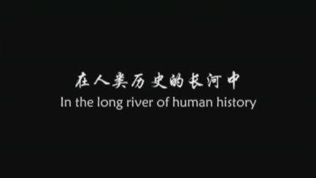 岳松纪录片