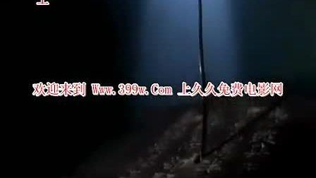 金蛇郎君 01