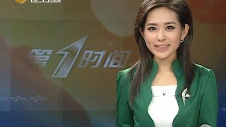 郑州:撞车不赔钱 竟然砸警车 101115 第一时间