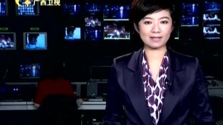 今日关注-直击南宁特大卖淫团伙案 101118 午间新闻