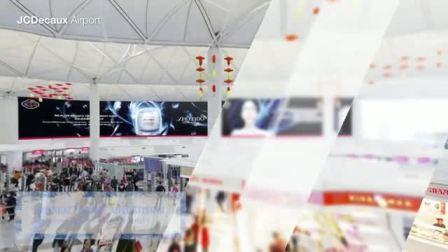 香港国际机场广告参考: SHISEIDO Façade Advertising
