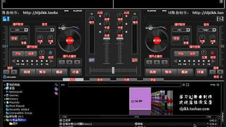 VirtualDJ视频教程之:009,军鼓滚奏取样的制作实战