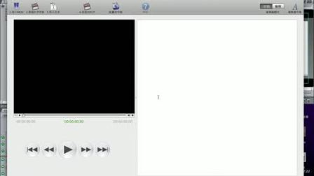 finalsub手拍唱词字幕软件