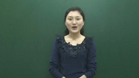 韩国语基础第7课