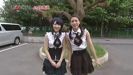 AKB48 熱血 BO-SO TV 2010.05.08 秋元才加 仲谷明香