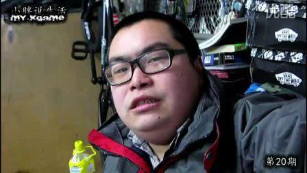 小胖说生活20110106