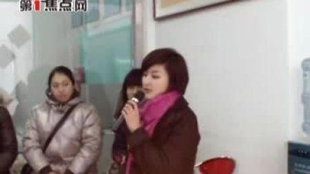 中华焦点网-第一焦点网-潍坊义工女性形象礼仪沙龙视频分享第4辑-潍坊形象礼仪培训-