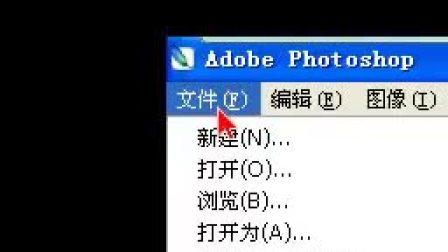 PS软件制作光盘封面图   主讲老师小平