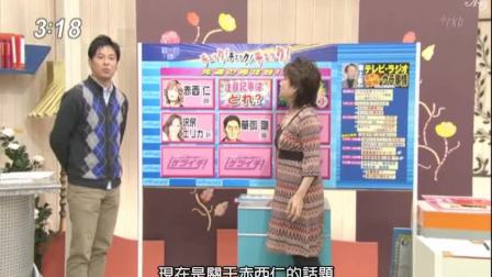 【AO】20110117_今日感テレビ