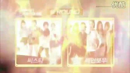 【OC】110203.MBC.Star Dance Battle_Rainbow&Sistar