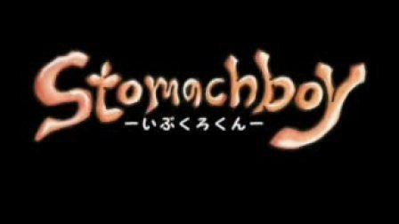 Stomach Boy