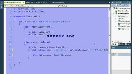 思胜 ASP.Net C#培训-6-2-下午-1-三层架构之UI层简易实现.wmv