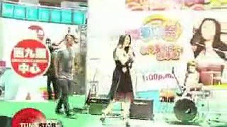 淘宝特卖频道 www.jianfeicanpin.com 小向美奈子在港的握手会
