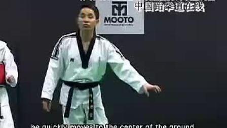 【侯韧杰  TKD  教学篇】之绝杀乔师范6
