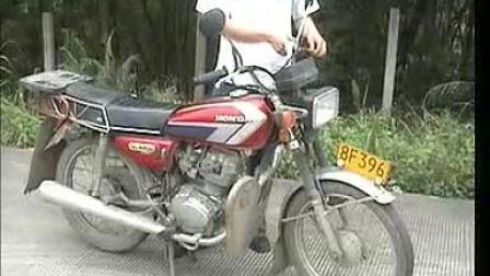 摩托车维修技术3