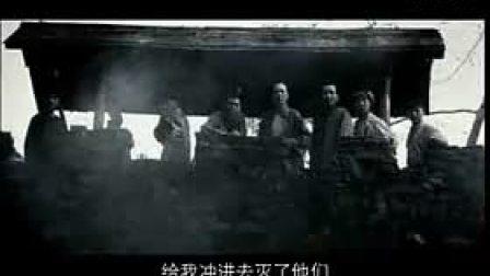 浴火湘西情  (第二版宣传片) 湖南经视 730剧场 正在播出